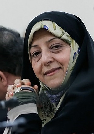 Masoumeh Ebtekar, Iran's Vice President and head of its Department of Environment. Under Ebtekar the department claims to have helped secure the release of eight imprisoned rangers in the past year. Photo by Mostafa Gholamnejad/ Tasnim News Agency via Wikimedia Commons (CC BY 4.0)