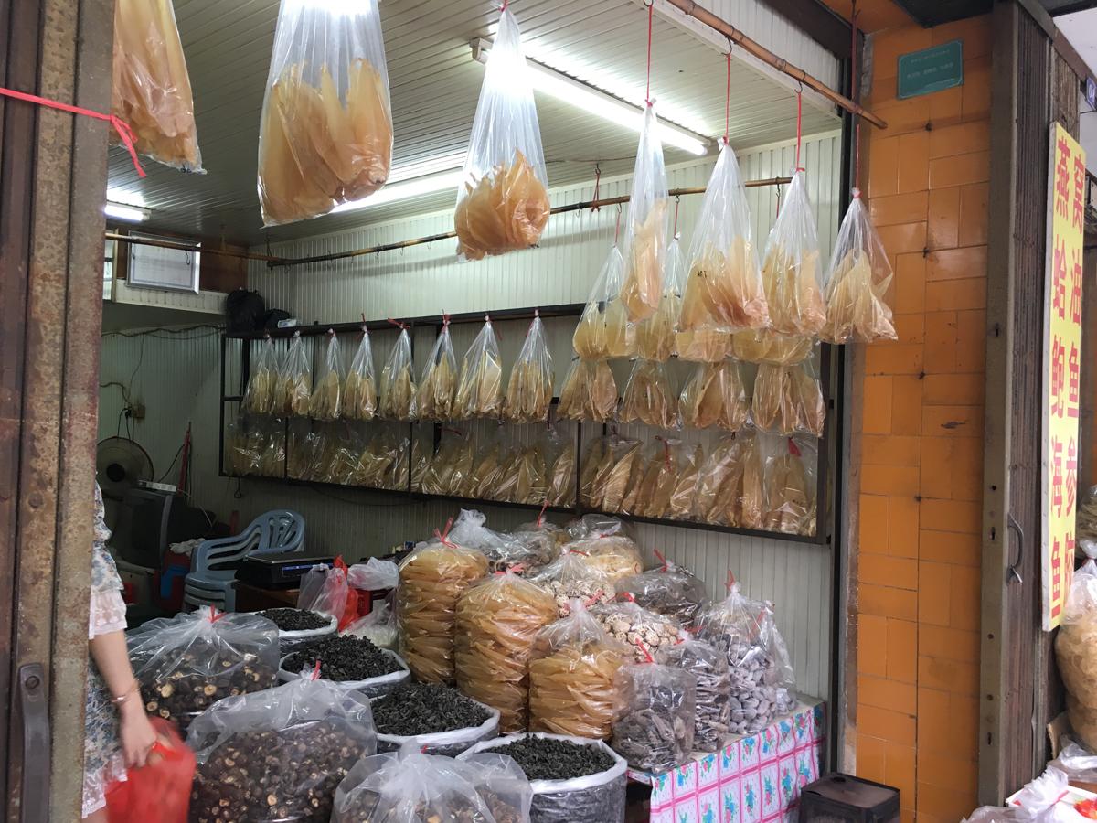 fish-maw-wholesaler-in-shantou-c-eia