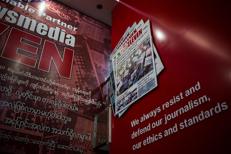 Eleven Media HQ in Yangon, Myanmar. Photo by Ann Wang