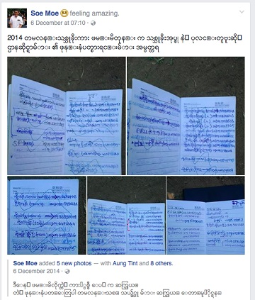 A screen shot of Soe Moe Ton's Facebook posting from Dec. 6 where he shared notes with names and phone numbers of illegal loggers and colluding police. Soe Moe Tun/Facebook