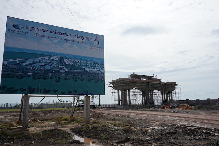 A sign stands outside the entrance to the oil refinery and deep-sea port. Photo by Matt Blomberg for Mongabay.