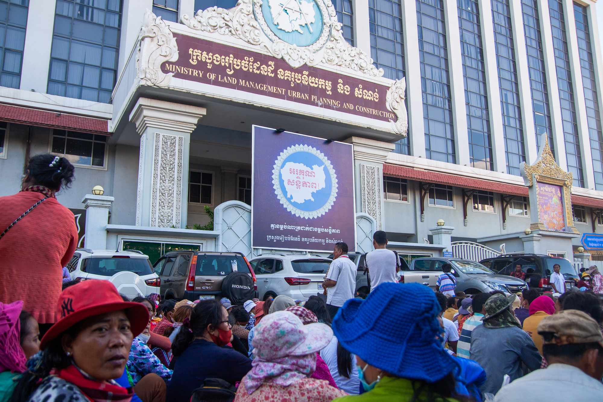 A protest against land-grabbing held in front of the Land Management Ministry in September, 2020. Image by Gerald Flynn.