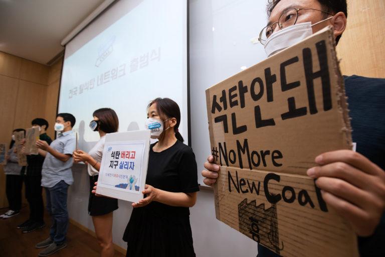 Korea Beyond Coal launch event in September 2020. Photo credit: Korea Beyond Coal