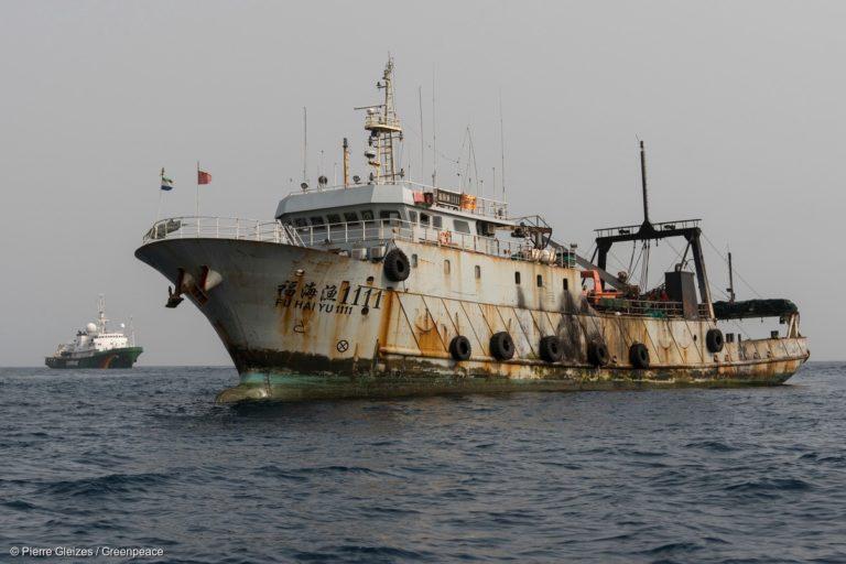 Rusting fishing trawler Fu Hai Yu 1111 in Sierra Leonean Waters. Image by Pierre Gleizes / Greenpeace