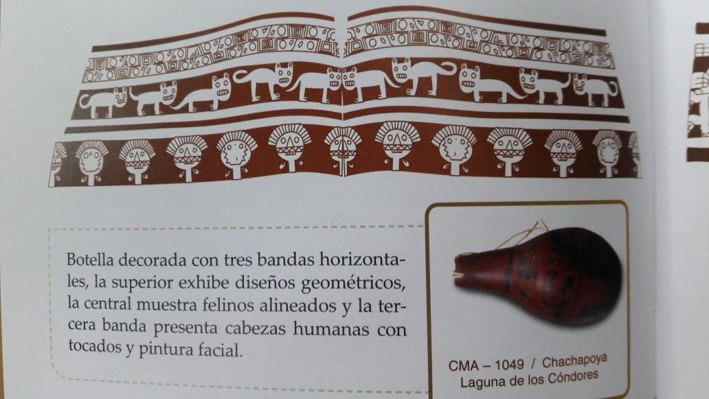 La imagen de un felino con las patas giradas en 180 grados aparecen en imágenes dejadas por la cultura Chachapoya. Foto: Pedro Heredia y Wagner Guzmán.