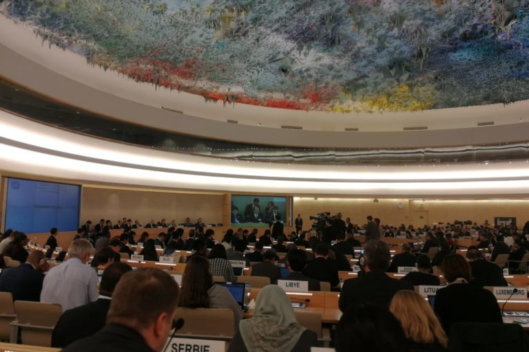 Las Organización de las Naciones Unidas acogió recomendaciones de Perú y Ecuador sobre respeto a los derechos humanos y ambientales. Foto: DAR.