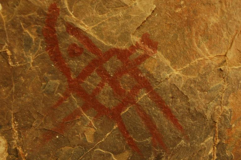 Pinturas rupestres de la cueva Dibujo muestran la fauna silvestre del lugar. Foto: SBC Perú.