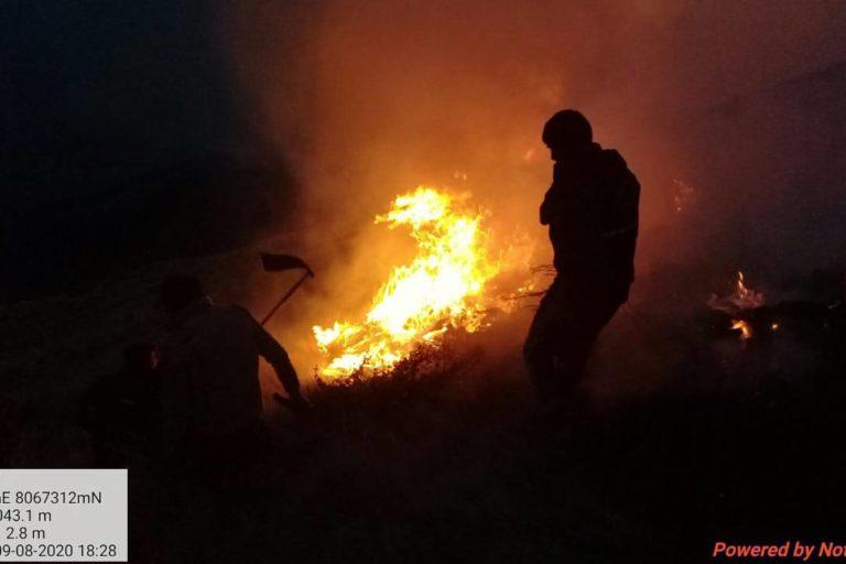 Incendios forestales Bolivia