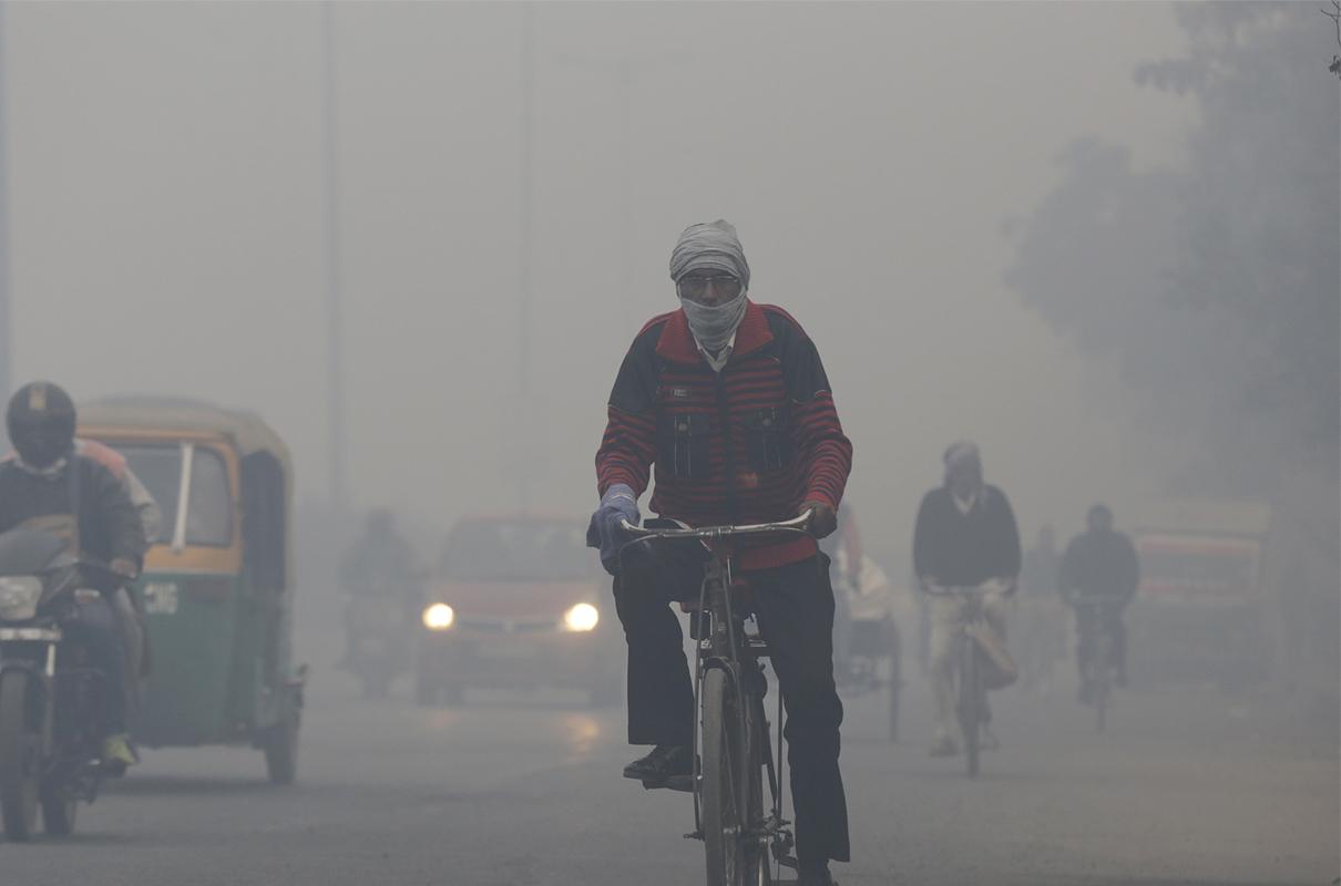 Air-pollution-banner Air-pollution-banner Air-pollution-banner