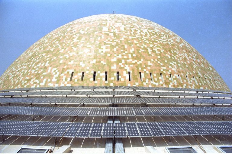 The finance minister provided an additional capital infusion of Rs 10 billion to the Solar Energy Corporation of India. Photo by Biswarup Ganguly/Wikimedia Commons.