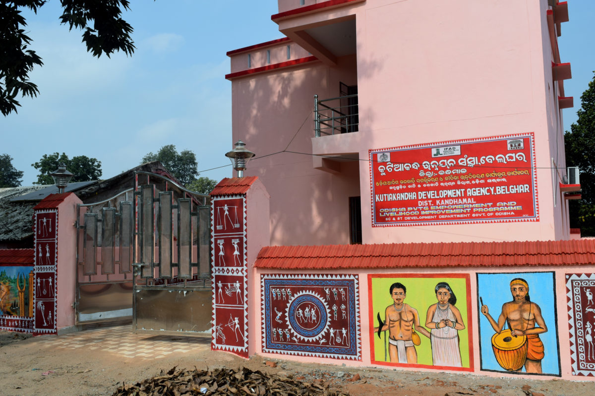 Kutia Kandha Development Agency Office at Belghar in Kandhamal. Photo by Basudev Mahapatra.
