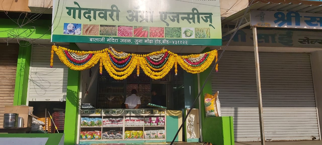 Seed and inputs supply store in Beed, Maharashtra, where the activity is only about ten percent of what it was in 2019. Photo from Amit Mantri.