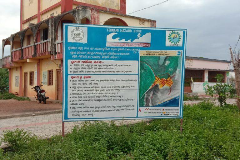 A public awareness board on Tsunami management