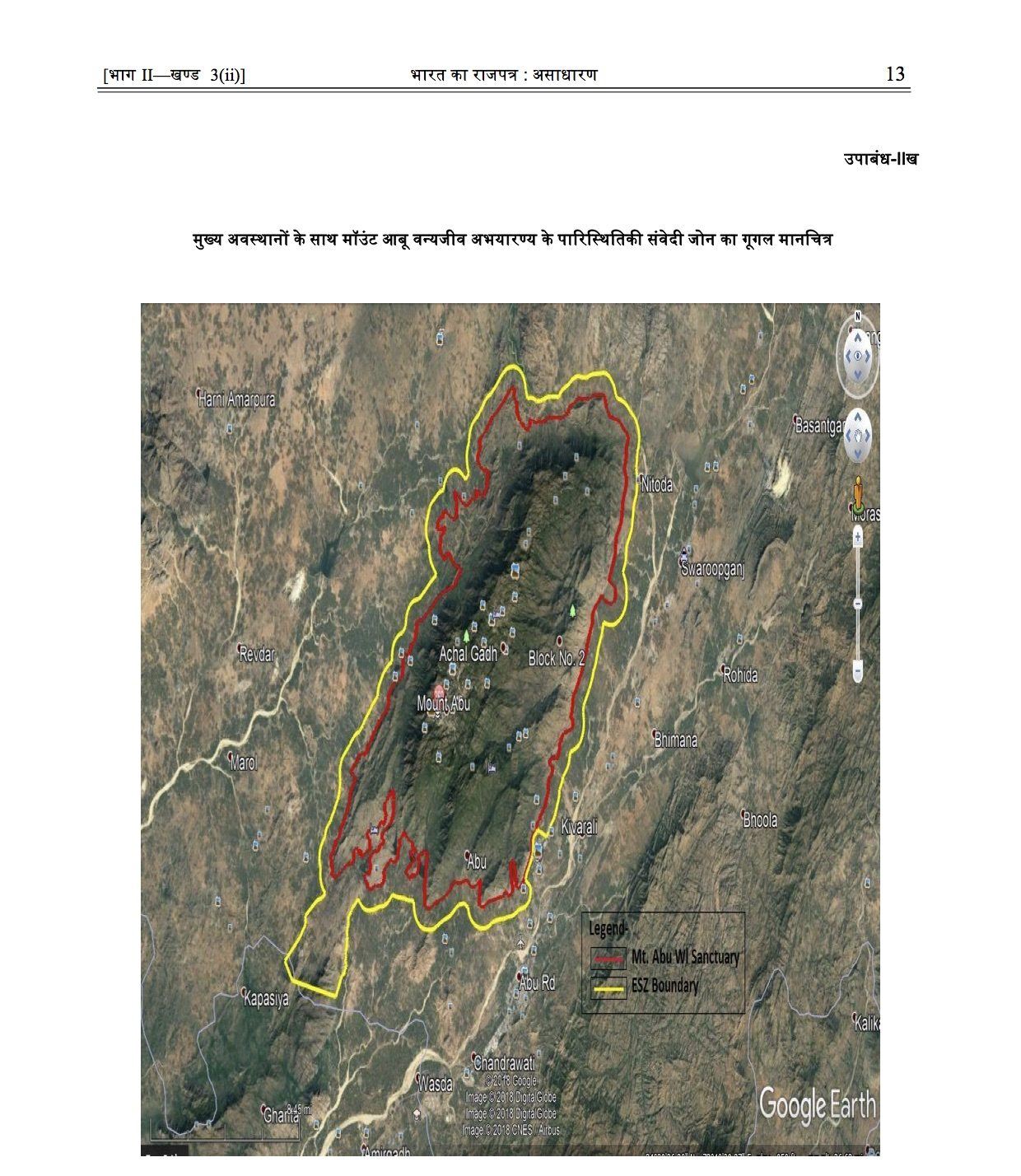 The ecosensitive zone (in yellow) around Mt. Abu Wildlife Sanctuary. Map from government notification.