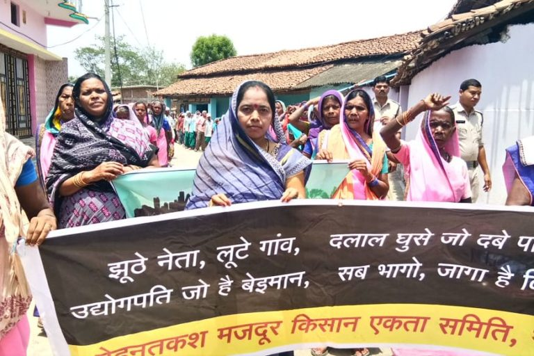 Many villages in states such as Chhattisgarh and Jharkhand have been protesting against opening new mines in their areas. Photo by Jan Chetna/Flickr.
