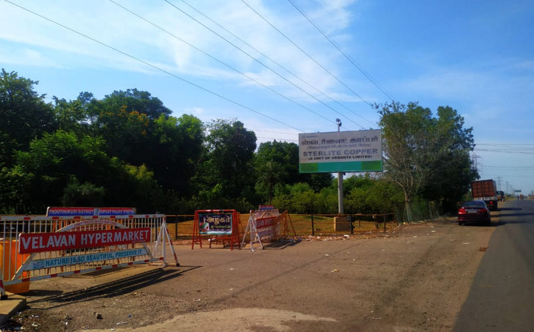 The entrance to the Sterlite plant. Photo by M. Kalyanaraman.