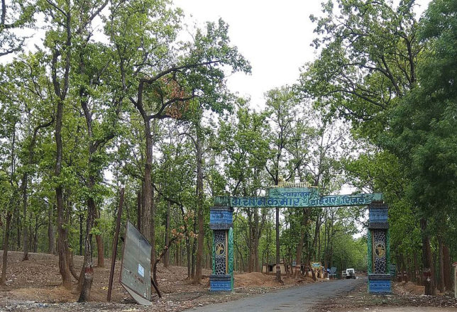 The entrance of the Achanakmar Tiger Reserve. The central government recently included Mungeli district, where the tiger reserve is located, in the list of Maoist-affected districts of the state. Photo by Abhishek Agrawal/Wikimedia commons