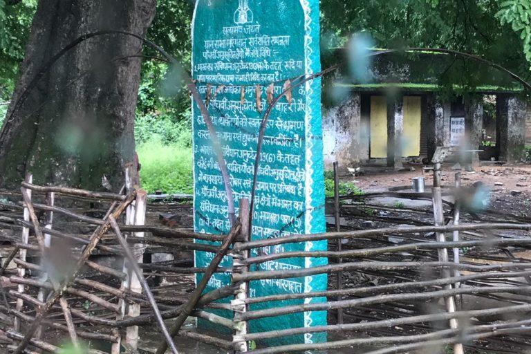झारखंड के पत्थलगड़ी में पेसा कानून में दिए अधिकारों को एक शिलालेख पर लिखा गया है। तस्वीर-