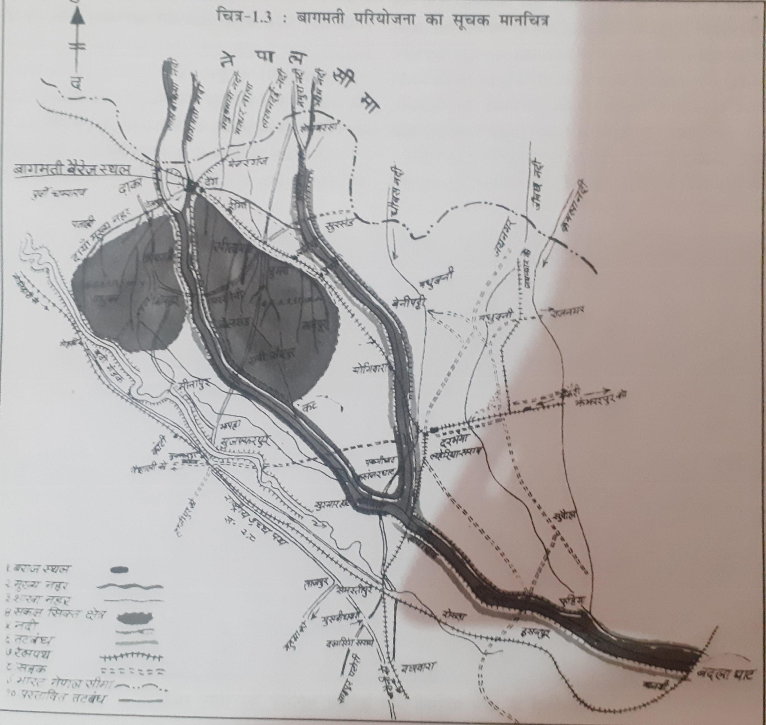 बागमती परियोजना का नक्शा, दिनेश कुमार मिश्र की पुस्तक बागमती की सदगति से साभार।
