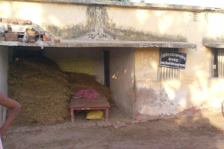 सहरसा के सिमरी बख्तियारपुर के पास एक अतिरिक्त प्राथमिक स्वास्थ्य केंद्र में भरा भूसा। स्वास्थ्य सेवाओं की स्थिति भी काफी दयनीय है। तस्वीर- पुष्यमित्र